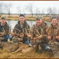 Texas Whitetail Deer, Birds and Exotic Hunts