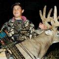 Southeast Nebraska Trophy Whitetail Semi Guided Hunt