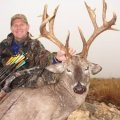 Iowa 5 Day Deer Hunts, Russell Iowa, Zone 1,2,4,5,7